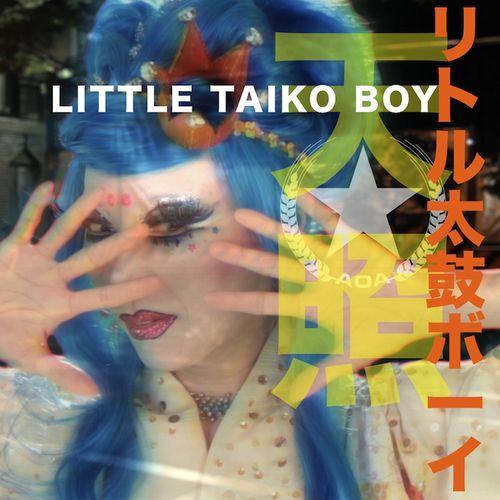 ???LITTLE TAIKO BOY