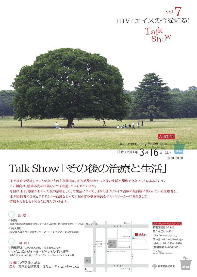 Talkshow07