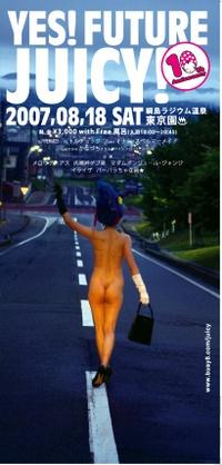 2007.08.18(Sat) JUICY! vol.59 10周年 YES!FUTURE