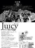 Juicy20066ura_1